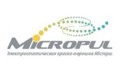 краска Micropul